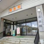 コロケット初 行政機関(新潟養楽館)に導入!!